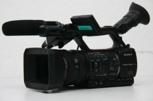 Sony HXR-NX5E #1